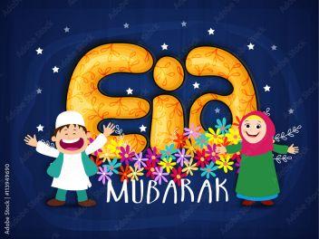 Dzieci Z Okazji Eid Mubarak 113949690 Postacie Z Bajek